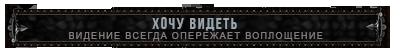 https://forumupload.ru/uploads/001a/ae/83/5/31443.png