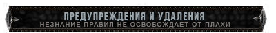 https://forumupload.ru/uploads/001a/ae/83/5/494485.png