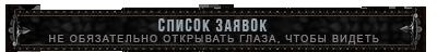 https://forumupload.ru/uploads/001a/ae/83/5/609872.png