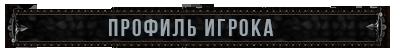 https://forumupload.ru/uploads/001a/ae/83/5/625120.png