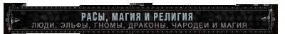 https://forumupload.ru/uploads/001a/ae/83/5/788905.png