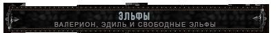 https://forumupload.ru/uploads/001a/ae/83/5/855938.png