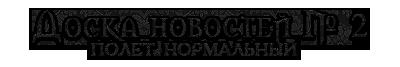 http://forumupload.ru/uploads/001a/ae/83/5/92617.png