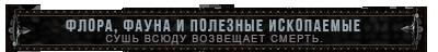 https://forumupload.ru/uploads/001a/ae/83/5/985499.png