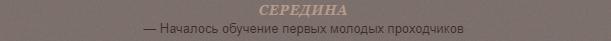 https://forumupload.ru/uploads/001a/ae/99/34/897711.png