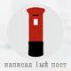 http://forumupload.ru/uploads/001a/b2/2a/6/31430.png