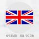 http://forumupload.ru/uploads/001a/b2/2a/6/44444.png