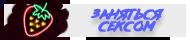 http://forumupload.ru/uploads/001a/b2/2a/6/48424.png