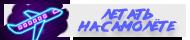 http://forumupload.ru/uploads/001a/b2/2a/6/70374.png