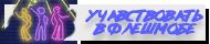 http://forumupload.ru/uploads/001a/b2/2a/6/84476.png