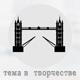 http://forumupload.ru/uploads/001a/b2/2a/6/89677.png