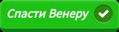 http://forumupload.ru/uploads/001a/b2/f1/2/342686.png