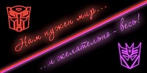 http://forumupload.ru/uploads/001a/b3/ab/3/235943.jpg