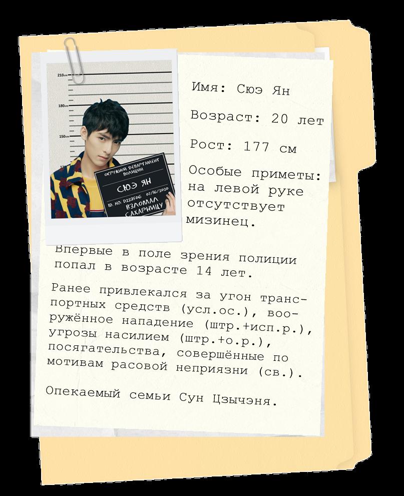http://forumupload.ru/uploads/001a/b5/3f/20/477044.png