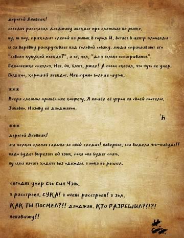 http://forumupload.ru/uploads/001a/b5/3f/20/t84178.jpg