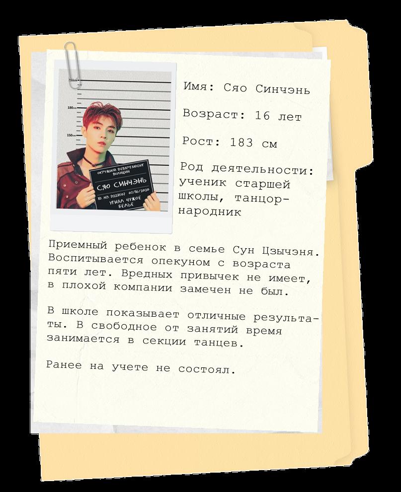 http://forumupload.ru/uploads/001a/b5/3f/21/198792.png