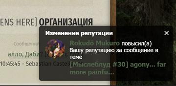 https://forumupload.ru/uploads/001a/b5/6a/240/t629405.png