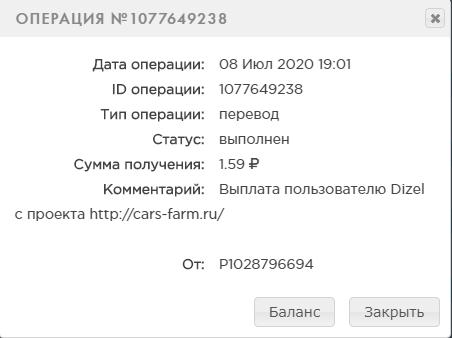http://forumupload.ru/uploads/001a/b8/7e/10/200248.png