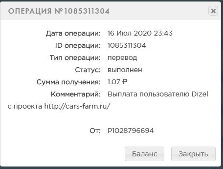 http://forumupload.ru/uploads/001a/b8/7e/10/249095.png