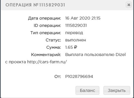 http://forumupload.ru/uploads/001a/b8/7e/10/406646.png