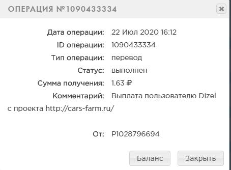 http://forumupload.ru/uploads/001a/b8/7e/10/570465.png