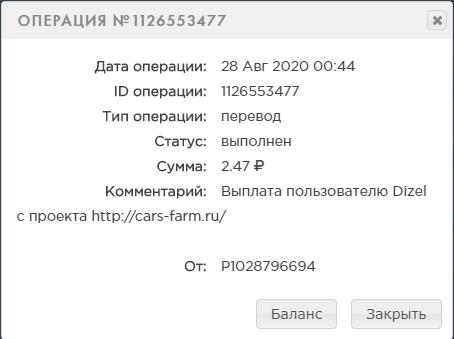 http://forumupload.ru/uploads/001a/b8/7e/10/577726.png