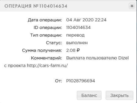 http://forumupload.ru/uploads/001a/b8/7e/10/739586.png