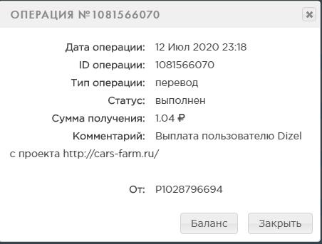 http://forumupload.ru/uploads/001a/b8/7e/10/77360.png
