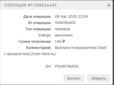 http://forumupload.ru/uploads/001a/b8/7e/10/904451.png