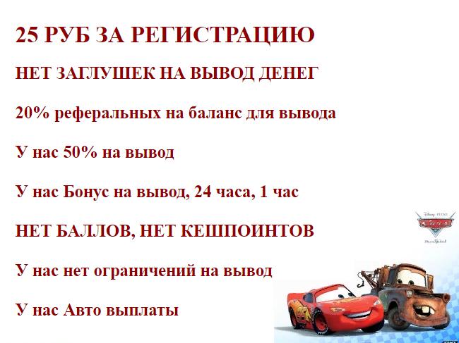 http://forumupload.ru/uploads/001a/b8/7e/10/92683.png