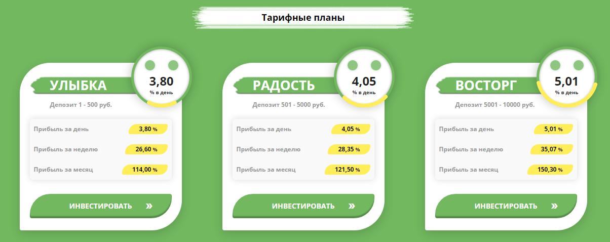 http://forumupload.ru/uploads/001a/b8/7e/10/996452.png