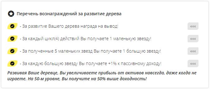 http://forumupload.ru/uploads/001a/b8/7e/10/99823.png