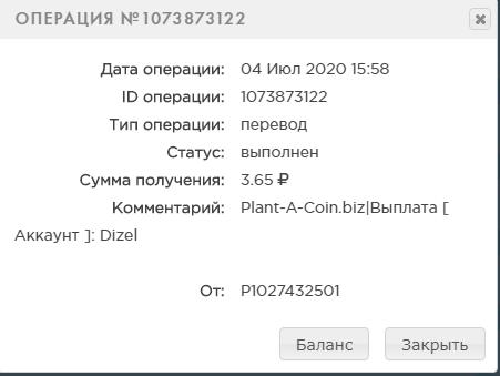 http://forumupload.ru/uploads/001a/b8/7e/10/t122812.png