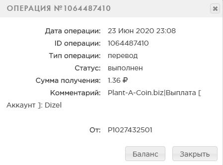 http://forumupload.ru/uploads/001a/b8/7e/10/t131565.png