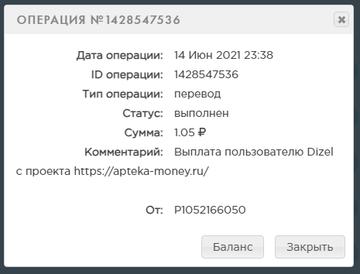 https://forumupload.ru/uploads/001a/b8/7e/10/t243242.png