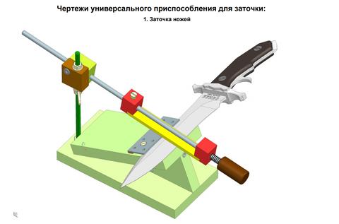 https://forumupload.ru/uploads/001a/b8/7e/10/t462777.png