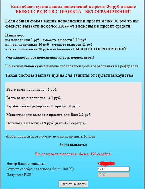 http://forumupload.ru/uploads/001a/b8/7e/10/t525479.png