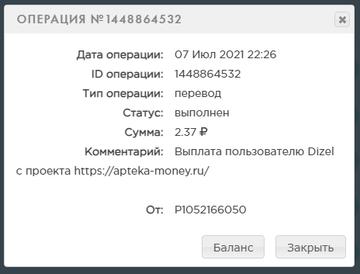 https://forumupload.ru/uploads/001a/b8/7e/10/t546177.png