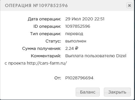 http://forumupload.ru/uploads/001a/b8/7e/10/t654285.png