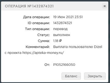 https://forumupload.ru/uploads/001a/b8/7e/10/t685128.png