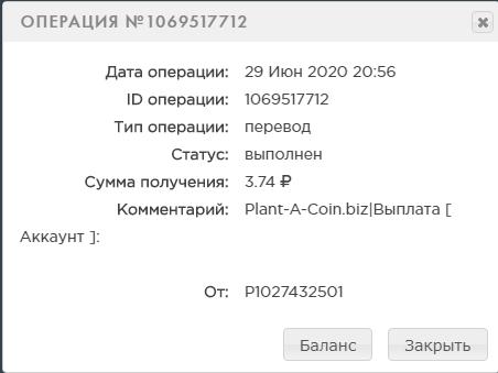http://forumupload.ru/uploads/001a/b8/7e/10/t690109.png