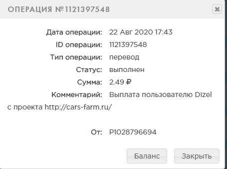 http://forumupload.ru/uploads/001a/b8/7e/10/t736661.png