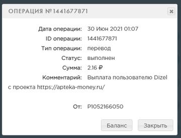 https://forumupload.ru/uploads/001a/b8/7e/10/t753305.png