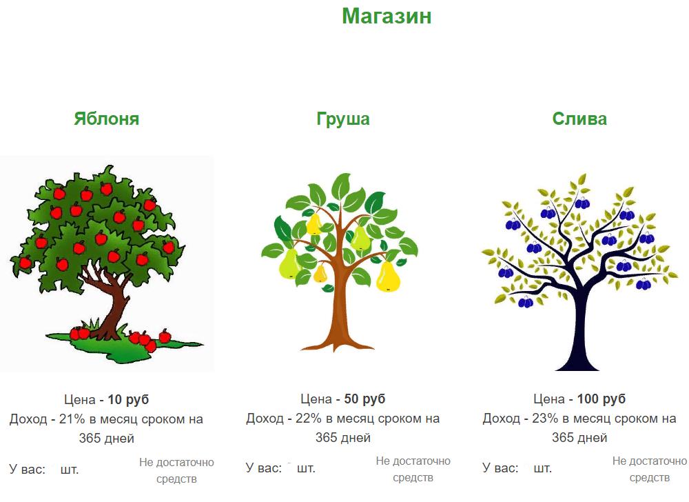 http://forumupload.ru/uploads/001a/b8/7e/12/177220.png