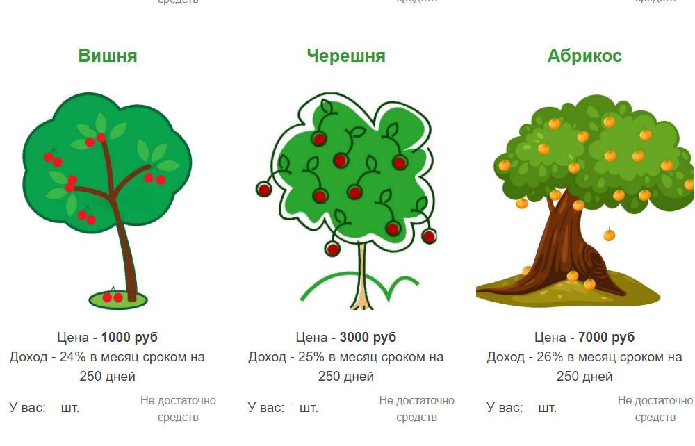 http://forumupload.ru/uploads/001a/b8/7e/12/456847.png