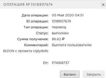 http://forumupload.ru/uploads/001a/b8/7e/14/t490192.png