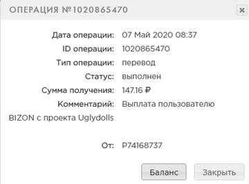 http://forumupload.ru/uploads/001a/b8/7e/14/t690971.png