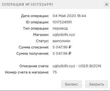http://forumupload.ru/uploads/001a/b8/7e/14/t727256.png