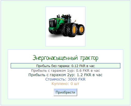 http://forumupload.ru/uploads/001a/b8/7e/16/t247224.png