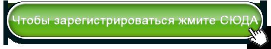 http://forumupload.ru/uploads/001a/b8/7e/16/t343020.png